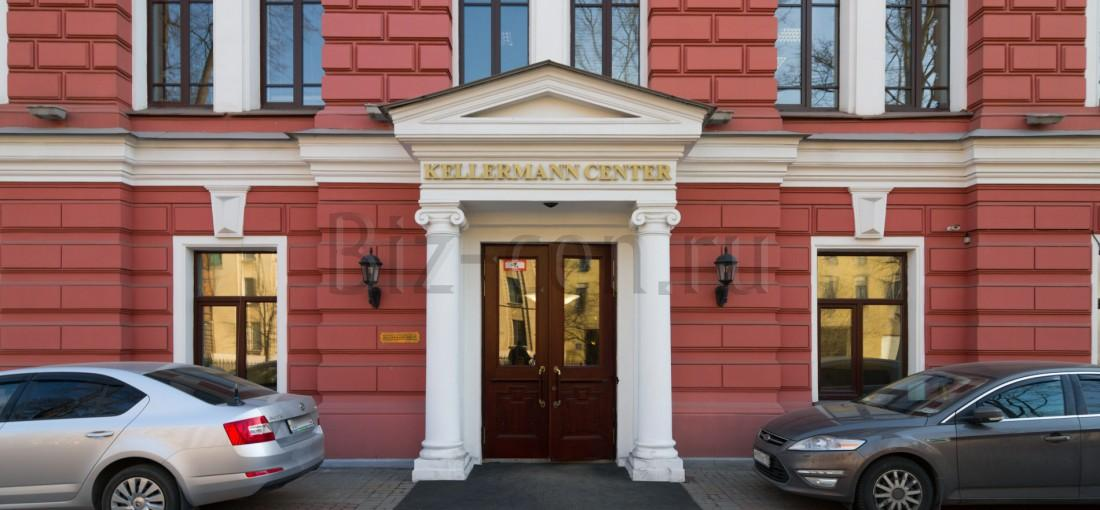 бизнес центр Kellermann center 10-я Красноармейская