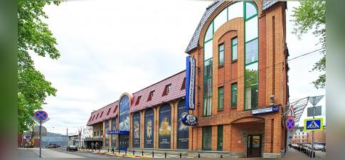 Аренда офисных помещений Прудовой проезд аренда офиса основных