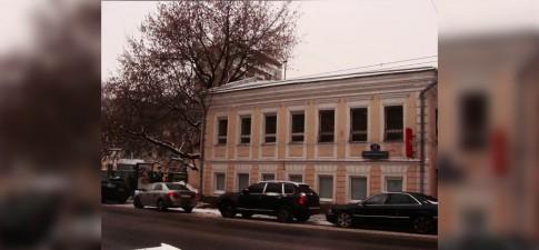 Аренда офисов от собственника Упорный переулок строительство коммерческой недвижимости в хабаровске